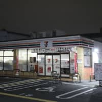 A convenience store in Osaka Prefecture with which Seven-Eleven Japan Co. terminated the franchise contract late last year   KYODO