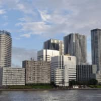 Tokyo-area condo price hits 29-year high in 2019