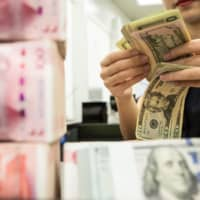 U.S. to lift China currency manipulator tag ahead of trade deal