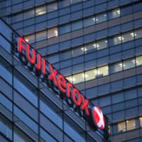 Fujifilm to end brand license and sales cooperation with Xerox
