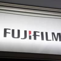 Fujifilm Holdings Corp. is reportedly entering a bidding war to acquire Curium Pharma, a French maker of medical imaging supplies, in a deal that could fetch at least $3 billion (¥329.8 billion). | BLOOMBERG