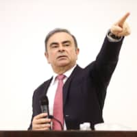 Carlos Ghosn, former chief executive officer of Nissan Motor Co. and Renault SA, holds a news conference at the Lebanese Press Syndicate in Beirut on Jan. 8.   BLOOMBERG