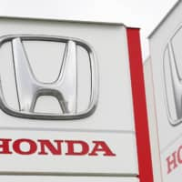 Honda Motor Co. may become Japan's first automaker to launch a vehicle with Level 3 autonomous driving technology this year, sources say. | KYODO