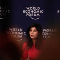 Gita Gopinath, chief economist at the International Monetary Fund (IMF), speaks during a news conference ahead of the World Economic Forum (WEF) in Davos, Switzerland, on Monday. | BLOOMBERG