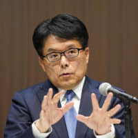 New Japan Post chief vows to probe leak from ministry on insurance scandal