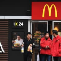 McDonald's closes all branches in China's virus-hit province of Hubei