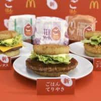 McDonald's Japan to offer rice burgers for first time