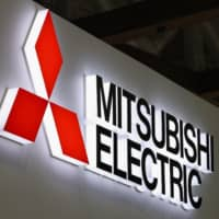 Mitsubishi Electric Corp. said Monday that it was the target of a massive cyberattack, but confirmed that highly sensitive information was unaffected. | KYODO