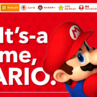 This screen shot of Nintendo Co.'s website shows the popular game character Mario. The video game giant plans to open Super Nintendo World, where players can collect coins and battle bosses while exploring a life-size physical environment, at Universal Studios Japan in Osaka this summer. | NINTENDO CO.