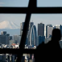 The Financial Services Agency is planning to ask online securities firms about the potential business impacts of recent price reductions. | PHOTOGRAPHER: AKIO KON/BLOOMBERG