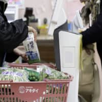 Japan's supermarket sales fell 1.8% in 2019 amid tax hike