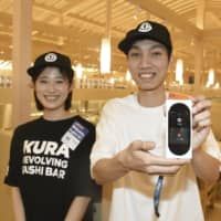 Kura Sushi opens flagship in Tokyo's Asakusa with tech to handle 104 languages