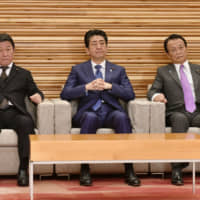 Japan's Cabinet stamps tax reform bills to promote investment in communications businesses and tech startups