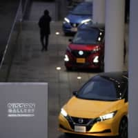 Uber taps surcharge fund to offer London drivers £4,500 discounts on electric Nissan Leafs