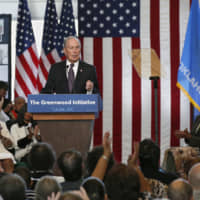 Democrat candidate Michael Bloomberg vows to narrow wealth gap for black Americans