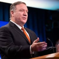 U.S. Secretary of State Mike Pompeo holds a press conference at the State Department in Washington in November. The United States called on China on Tuesday to release Pastor Wang Yi, the leader of an unofficial Protestant church who was sentenced to nine years in prison. 'I am alarmed that Pastor Wang Yi, leader of Chengdu's Early Rain house church, was tried in secret and sentenced to nine years in prison on trumped-up charges,' Pompeo said on Twitter. | AFP-JIJI