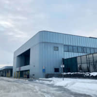 The north terminal at Ted Stevens Anchorage International Airport in Anchorage, Alaska, where a flight plane carrying U.S. citizens being evacuated from Wuhan, China, is expected later Tuesday, is seen Tuesday. | AP