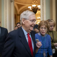 Republican leader McConnell urges lawmakers to wait for facts on Soleimani killing