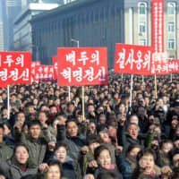 A rally is held at Kim Il Sung Square in Pyongyang on Sunday. | AFP-JIJI