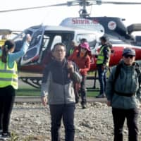 Search for four South Korean trekkers and guide trio missing in Nepal avalanche could take weeks