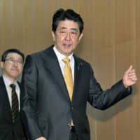 Abe to cancel Middle East trip after Iran attacks U.S. forces in Iraq, government source says