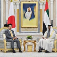 Abe and Abu Dhabi crown prince agree to secure a stable oil supply