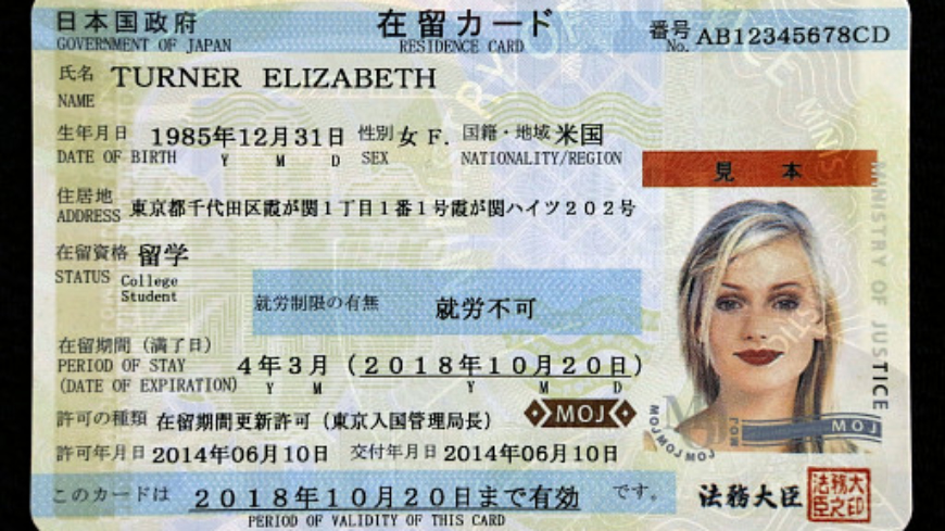 Japan to develop app that can detect if foreign nationals' residence cards are fake
