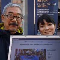 Members of a citizens group that filed a lawsuit demanding the decommissioning of reactors at the Takahama nuclear power plant their crowdfunding website, where they raised about ¥3.7 million. | CHUNICHI SHIMBUN