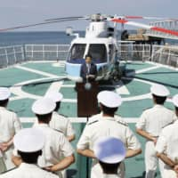 Japan and India hold joint coast guard drill