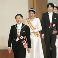 Emperor Naruhito uses first New Year's address to express hopes for disaster-free year