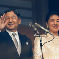 Emperor Naruhito and Empress Masako wave to well-wishers during a public appearance for New Year's celebrations at the Imperial Palace in Tokyo on Jan. 2. | REUTERS