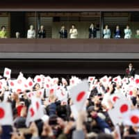 Thousands of well-wishers wave to members of the imperial family at the Imperial Palace in Tokyo on Thursday. | KYODO