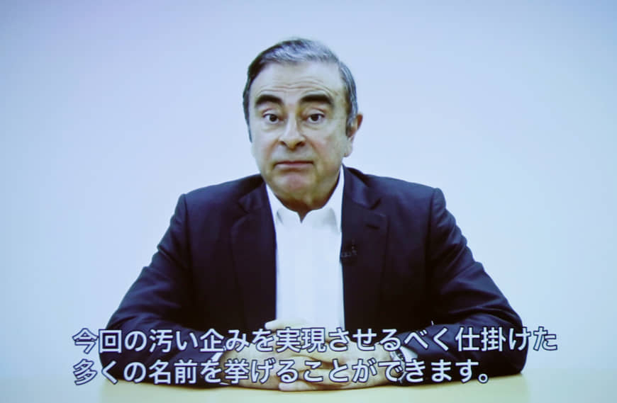 A video statement made by the former Nissan chairman Carlos Ghosn is shown on a screen during a news conference by his lawyers at the Foreign Correspondents' Club of Japan in Tokyo last April.   REUTERS
