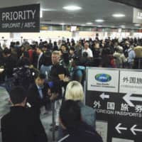 Record 31.19 million foreign nationals entered Japan in 2019
