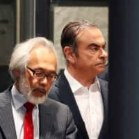 Ghosn carried second French passport with him after release from jail: source