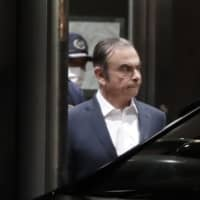 Carlos Ghosn's companions on escape included a Green Beret with a rap sheet