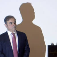 Former Nissan chairman Carlos Ghosn faces the media in Beirut on Wednesday. The disgraced former chairman of Nissan spoke to journalists more than a week after his dramatic escape from Japan ahead of his trial for alleged financial misconduct. | AP
