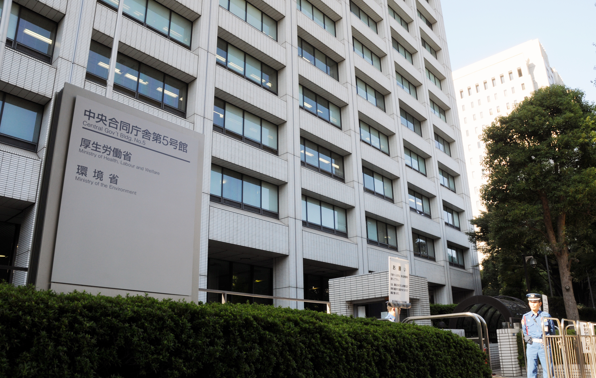 Due to soaring medical expenses, the health ministry wants some local public hospitals to merge. | KYODO