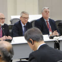 A team of experts from the International Atomic Energy Agency visit Japan's Nuclear Regulation Authority for inspections in Tokyo last week. | KYODO