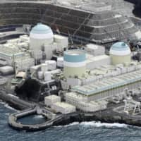 Shikoku Electric won't appeal injunction over Ikata nuclear plant, for now