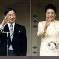 Emperor Naruhito and Empress Masako greet well-wishers at the Imperial Palace in Tokyo on Thursday. | KYODO