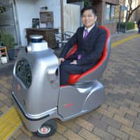 Robot-maker ZMP targets tractors, taxis and carts for elderly