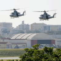 U.S. diplomat says Japan is 'not a dependent,' urges greater security contribution