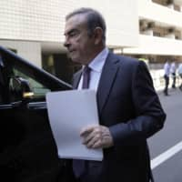Ghosn's escape may see Japan impose stronger bail conditions on defendants