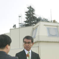 Japan defense chief Taro Kono tours Aegis missile defense test site in Hawaii
