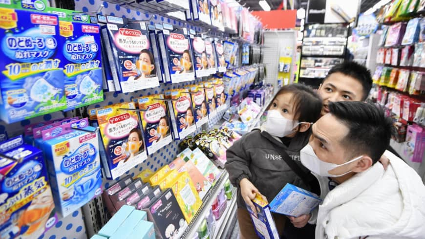Amid virus outbreak, Japan stores scramble to meet demand for face masks