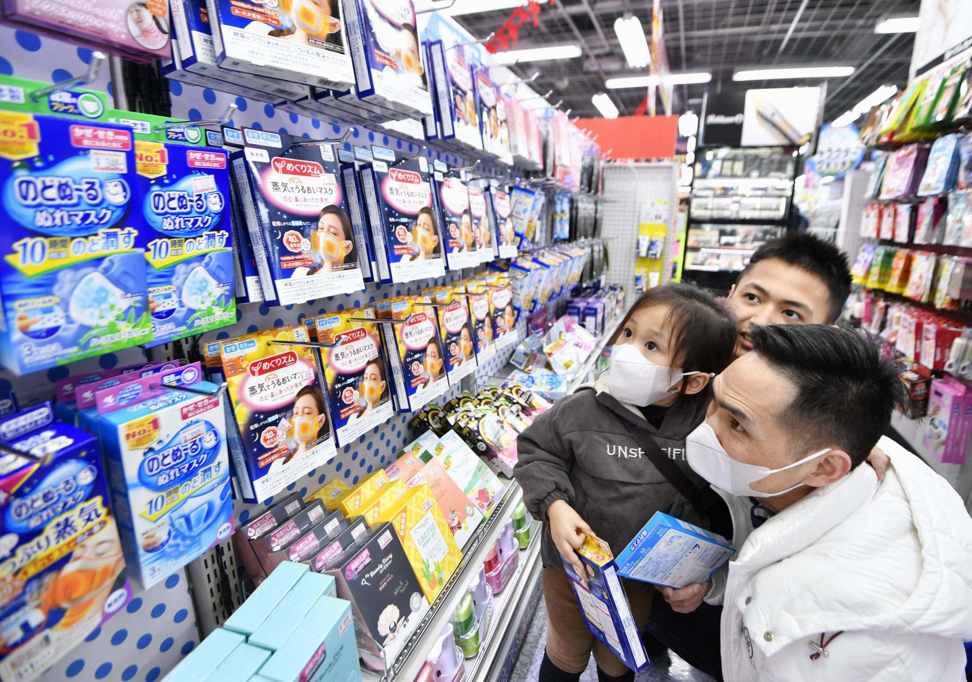 Pharmacies in Tokyo say that surgical masks are typically sold out by 10 a.m. amid growing fears over the coronavirus outbreak. | KYODO