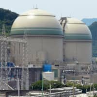 The building housing reactor No. 3 at the Takahama nuclear power plant in Fukui Prefecture is seen Monday. | KYODO