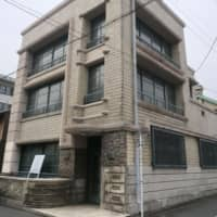 """The former Nintendo Co. headquarters in Kyoto will be renovated into a four-story hotel, featuring approximately 20 guest rooms and will keep much of the original architecture intact. 