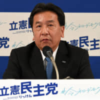 Japanese opposition parties fail to reach deal on proposed merger